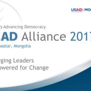 LEAD Alliance Program