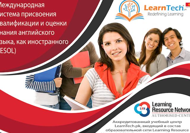LearnTech.pk Kyrgyzstan