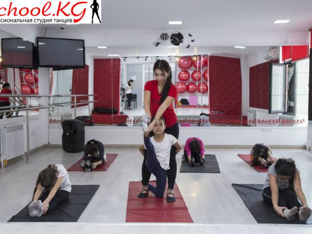 Школа танцев SCHOOl.KG