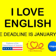 Конкурс видеороликов I Love English 2019