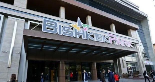 BISHKEK PARK RESIDENCE набирает сотрудников