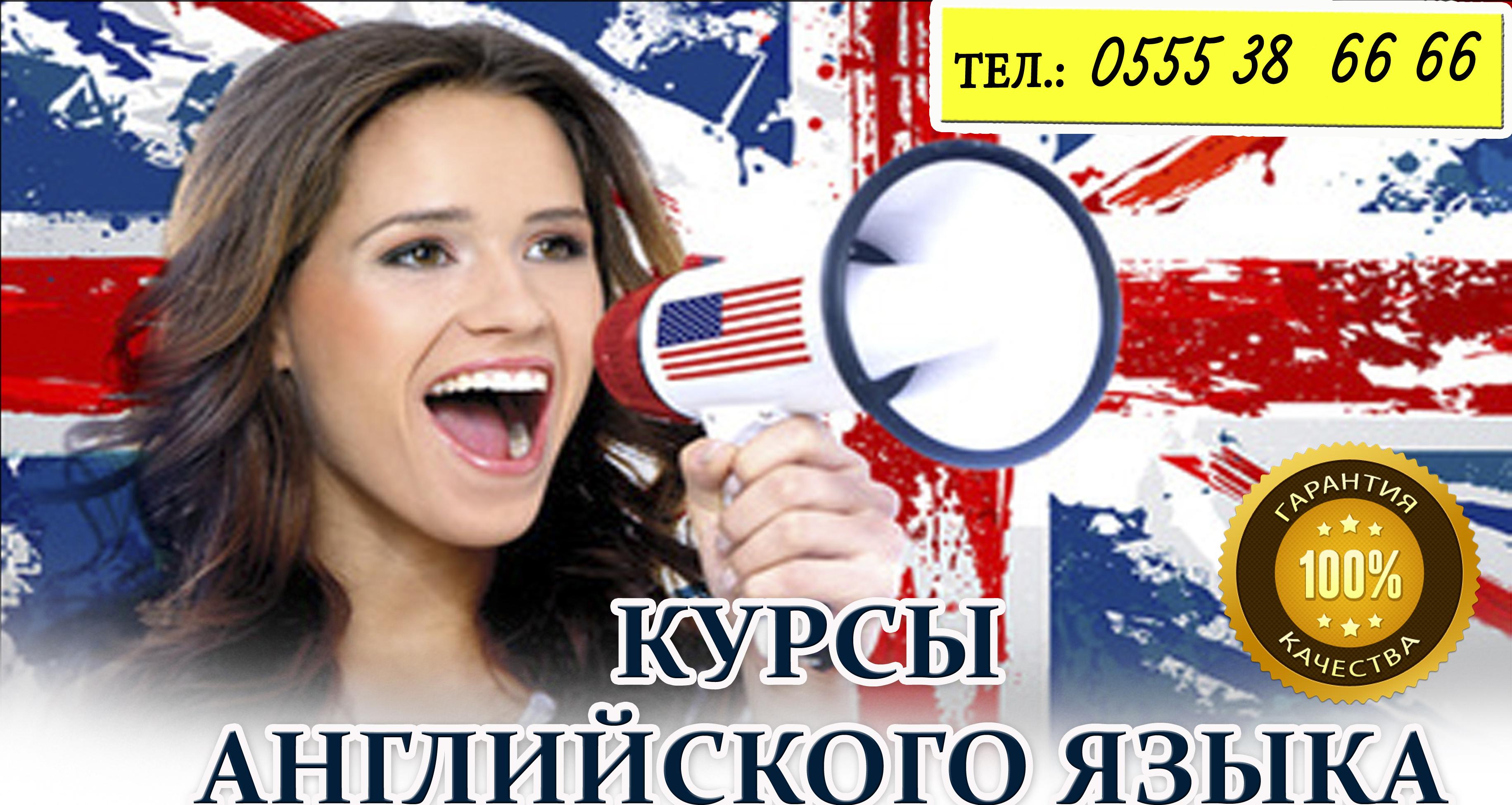 "Комплекс ""ЭКЛЕКТИКА"" – оазис интеллекта!"